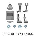 ロボット・シリーズ 32417300