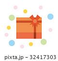 プレゼント 32417303