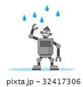 ロボット・シリーズ 32417306