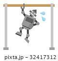 ロボット・シリーズ 32417312