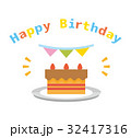 ケーキ 32417316