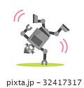 ロボット・シリーズ 32417317