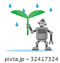 ロボット・シリーズ 32417324