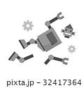 ロボット・シリーズ 32417364