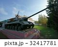 クビンカ戦車博物館 32417781