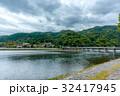 嵐山 渡月橋 京都の写真 32417945