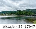 嵐山 渡月橋 京都の写真 32417947