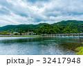 嵐山 渡月橋 橋の写真 32417948
