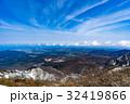 風景 山 大山の写真 32419866