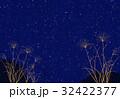秋【和風背景・シリーズ】 32422377