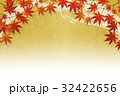 椛【和風背景・シリーズ】 32422656