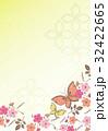 花柄【和風背景・シリーズ】 32422665