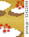紅葉と雲【和風背景・シリーズ】 32422698