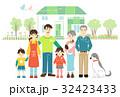 家 三世代 家族のイラスト 32423433