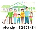 家 三世代 家族のイラスト 32423434