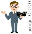 弁護士 男性 人物のイラスト 32424956
