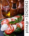 サラダ イタリアン イタリア料理の写真 32425642