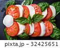 サラダ イタリアン イタリア料理の写真 32425651