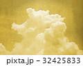 雲【和風背景・シリーズ】 32425833