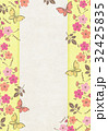 花柄【和風背景・シリーズ】 32425835