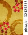 秋【和風背景・シリーズ】 32425838