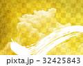 雲【和風背景・シリーズ】 32425843