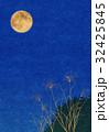 十五夜 和風 背景のイラスト 32425845