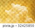 雲【和風背景・シリーズ】 32425850