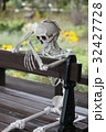 ハロウィンのお化けガイコツ 32427728