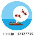 ヒアリと貨物船 32427735
