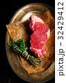 ビーフ ステーキ肉 爽やかなの写真 32429412