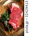 ビーフ ステーキ肉 爽やかなの写真 32429413