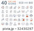 Set Vector Flat Line Icons Eco and Bio 32430297