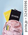 スクール 学校 ペンの写真 32430996