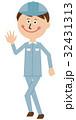 ポップな青い制服の作業員 歩きながらハーイ 32431313