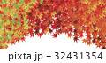 紅葉 32431354
