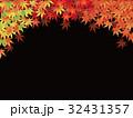 紅葉 32431357