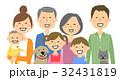 イラスト イラストレーション 3世代家族のイラスト 32431819