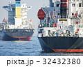 船 貨物船 海の写真 32432380