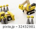 建設 建築 工事 土木 作業員 人形 工事現場 32432981