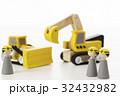 建設 建築 工事 土木 作業員 人形 工事現場 32432982