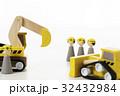 建設 建築 工事 土木 作業員 人形 工事現場 32432984