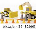 建設 建築 工事 土木 作業員 人形 工事現場 32432995