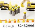 建設 建築 工事 土木 作業員 人形 工事現場 32432996