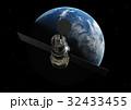 宇宙望遠鏡1 32433455