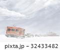 雪上車2 32433482