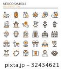 レスリング ベクトル メキシコのイラスト 32434621