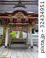 関東のパワースポット 三峯神社 手水舎  32434951