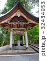 関東のパワースポット 三峯神社 手水舎  32434953