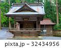 関東のパワースポット 三峯神社 神楽殿  32434956